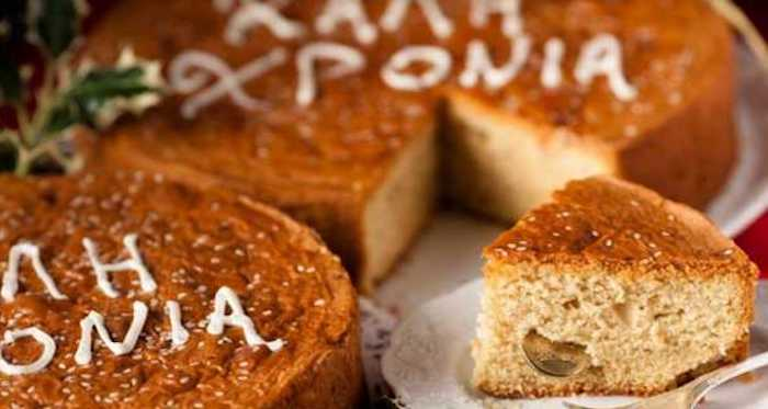 The Greek Custom of Vasilopita and the Lucky Coin for the New Year