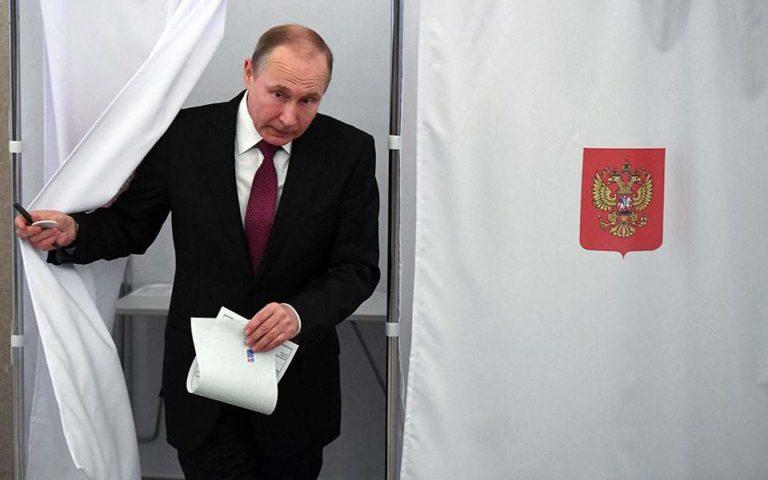 Επανεκλογή Πούτιν με ποσοστό πάνω από 75% δείχνουν τα αποτελέσματα