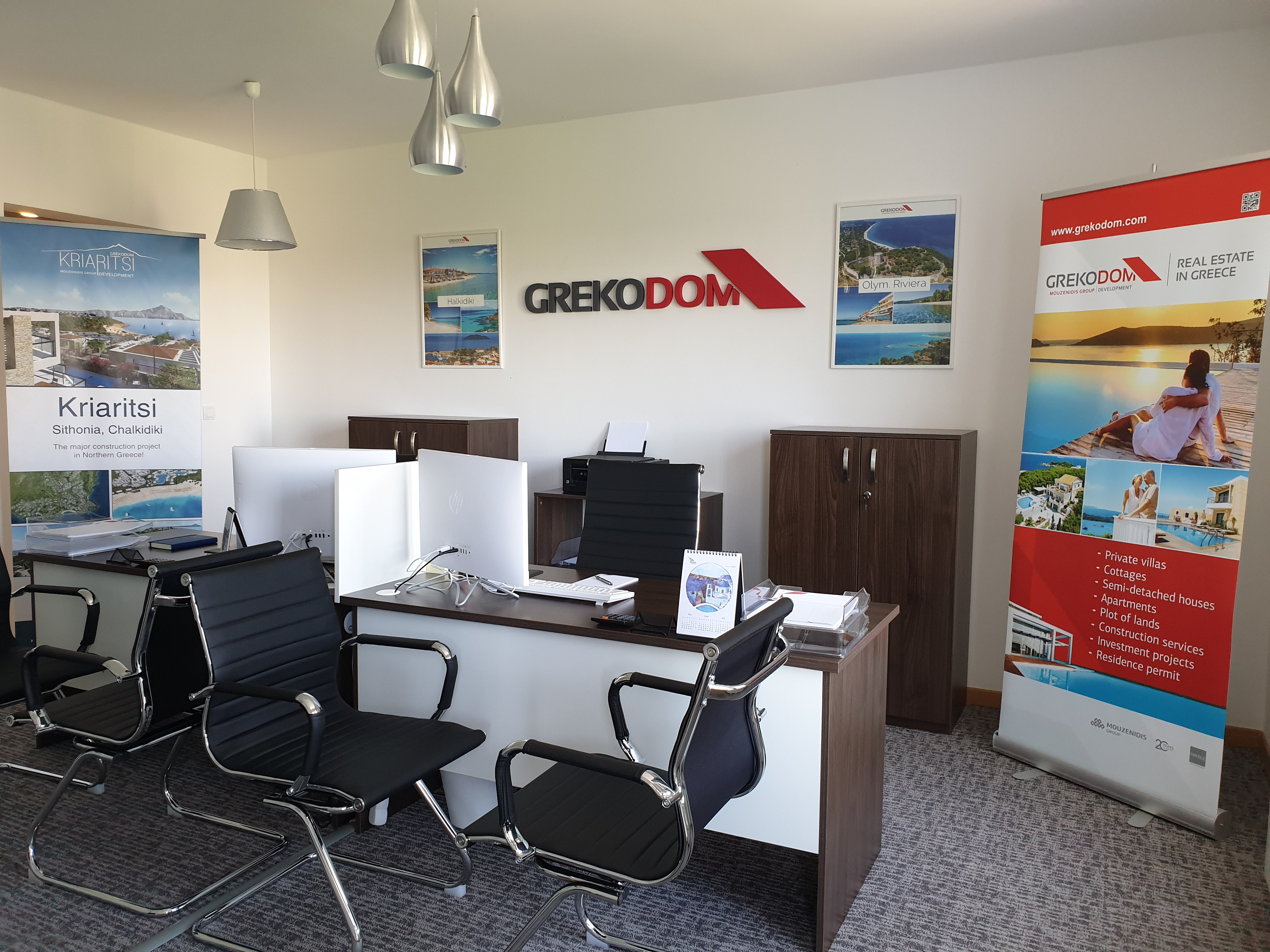 Καινούργιο γραφείο της Grekodom Development άνοιξε στο Βελιγράδι