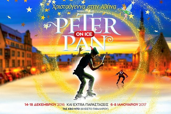 """Ледовое шоу мирового класса в Афинах """"Питер Пэн"""""""