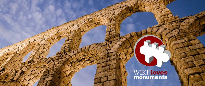 Η Βικιπαίδεια αγαπάει τα μνημεία 2016