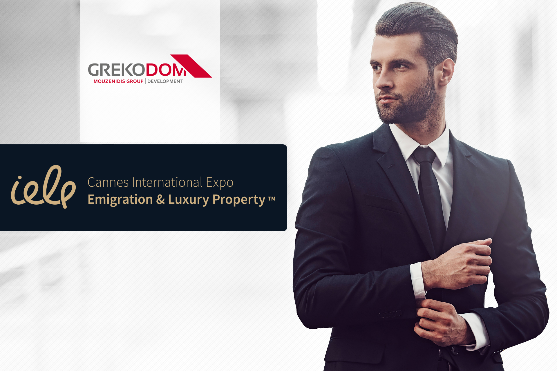 Міжнародна виставка Cannes International Emigration & Luxury Property Expo 2017