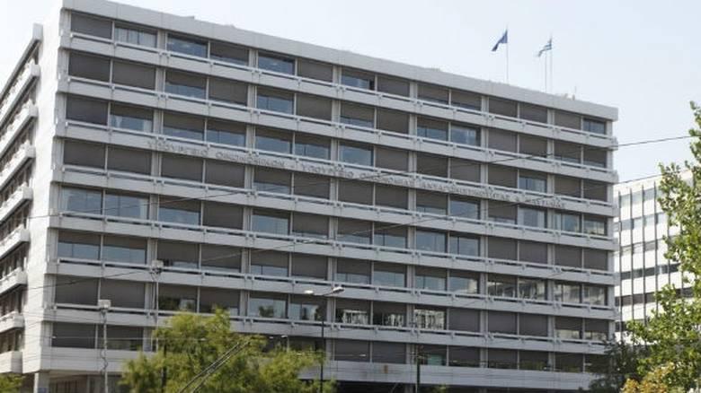 Greek Gov't Takes Back Property Tax on Parcels