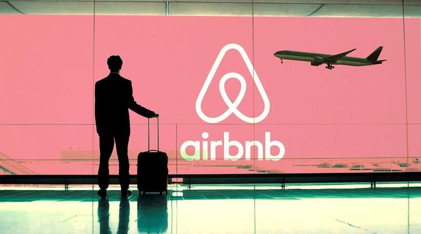Το «τσουνάμι» του Airbnb στην Αθήνα - Το Κουκάκι πρώτο στη ζήτηση