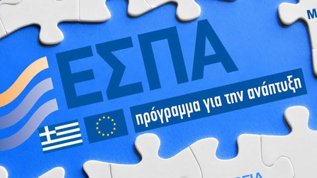 Δικαιούσαι έως 60.000 ευρώ για να ανοίξεις επιχείρηση;